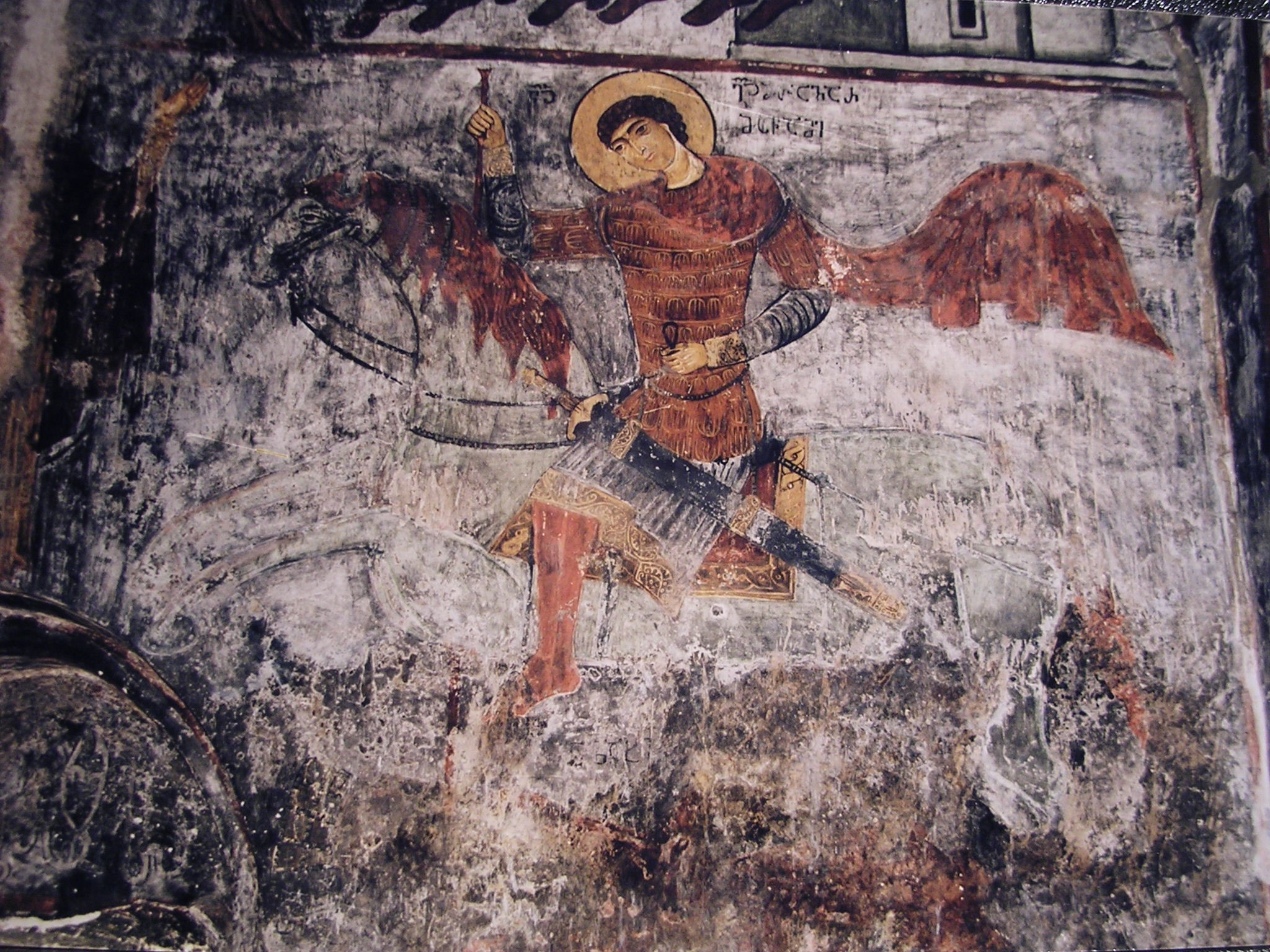 Георгий на коне. Фреска монастыря Вардзия, 11в., Грузия.