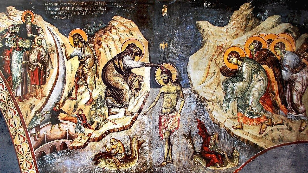 Крещение, Мануил Панселин, собор Протата, Афон, 14в.