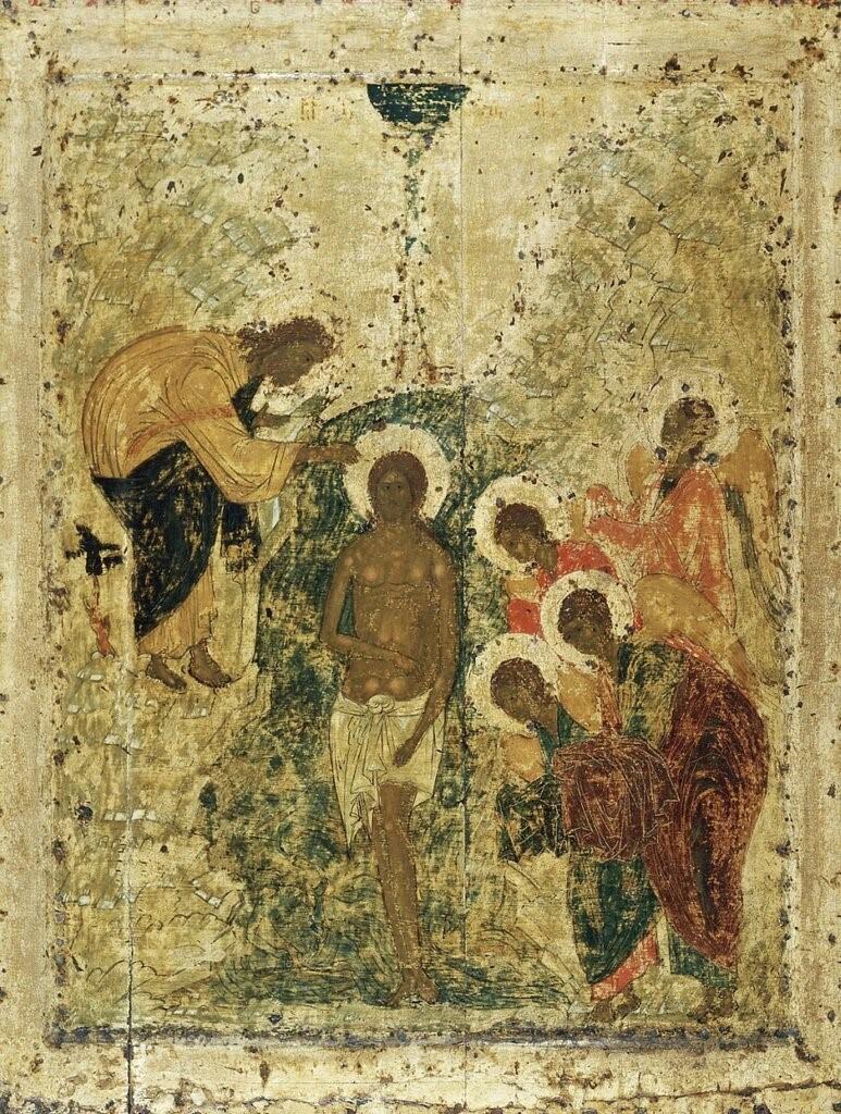 Крещение, Праздничный ряд иконостаса Благовещенского собора Московского Кремля, 15 в.