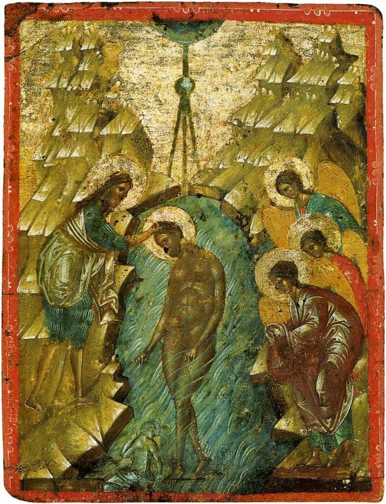Крещение, икона из собрания Сергиево-Посадского музея-заповедника.