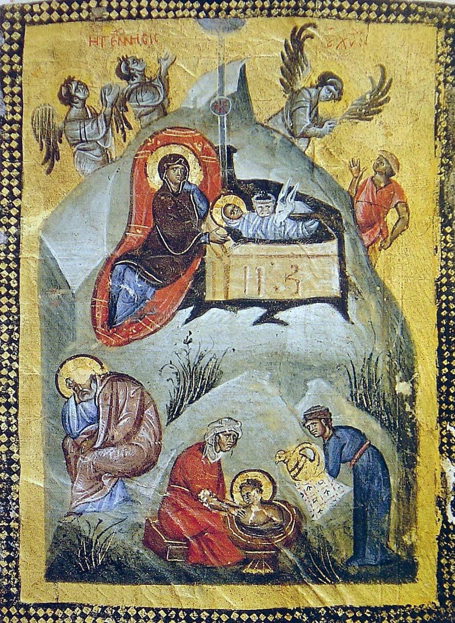 Рождество Христово. Миниатюра